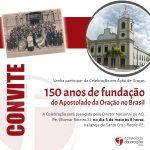 Apostolado da Oração:  150 anos de fé, oração e caridade