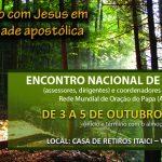 ENCONTRO NACIONAL DE DIRETORES (ASSESSORES, DIRIGENTES) E COORDENADORES DIOCESANOS DA REDE MUNDIAL DE ORAÇÃO DO PAPA (AO) E MEJ